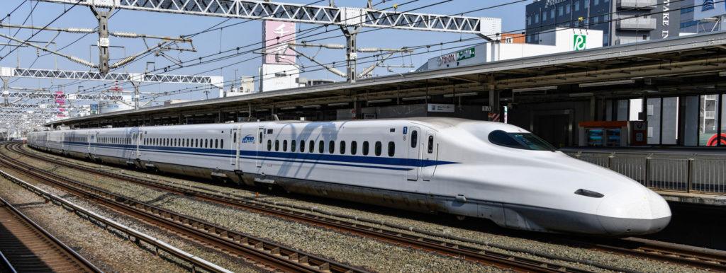 Japan Rail Pass Portada